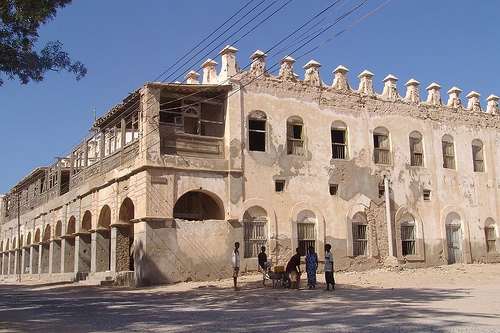 Lafoole University